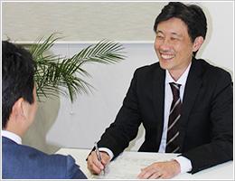 神奈川県のたかの司法書士事務所